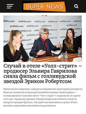 super-news.info